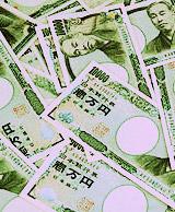金についての考え方